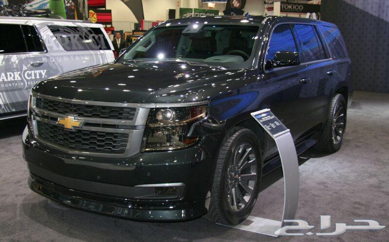 Chevrolet Silverado 1500 Y Colorado Midnight Special Edition 2016 | 2017 - 2018 Best Cars Reviews